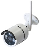 960-8CH-Wireless-IP-Camera-Kit-_2 resize