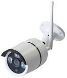 960-8CH-Wireless-IP-Camera-Kit-_2 resize